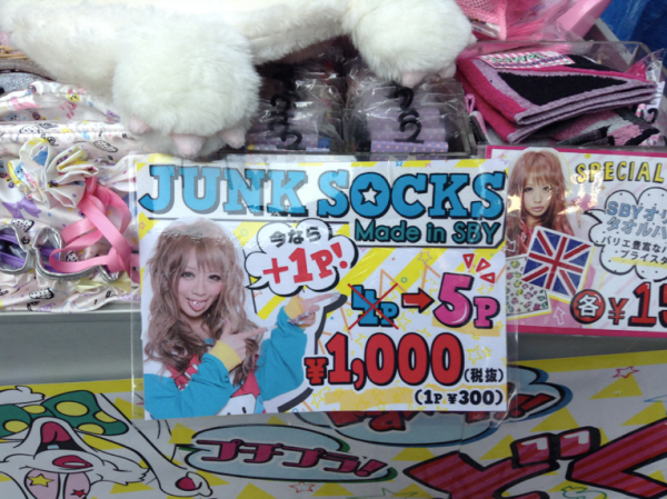 sarah clifford-rashotte. junk socks. japan 2014.